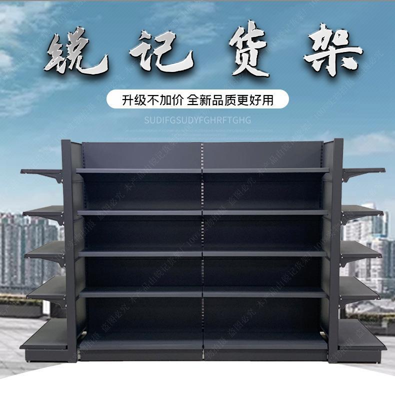 supermarket shelf 3