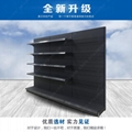 supermarket shelf 5