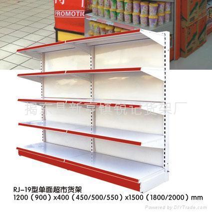 背板式超市货架 1