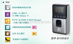 AC2100指紋考勤機