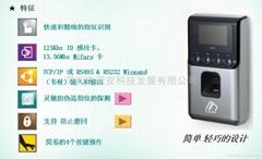 AC2100指纹考勤机