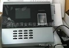 自助指紋考勤機