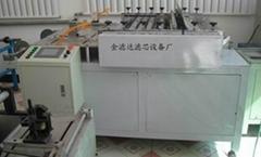 濾芯設備折紙機外花型