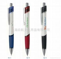 上海廣告禮品筆