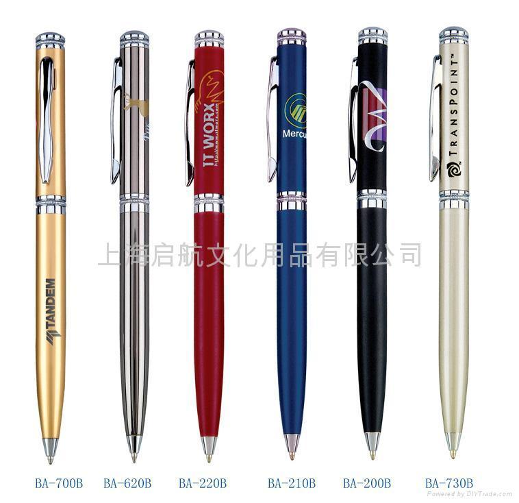 供应签字水笔 4