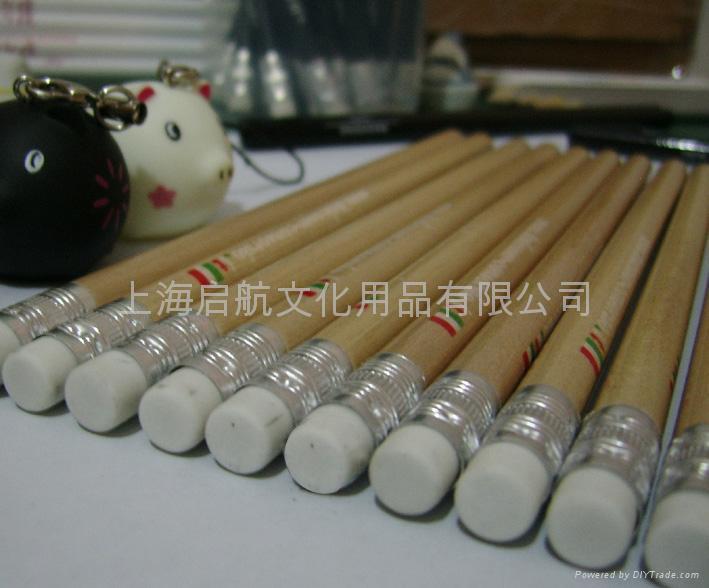 原木色铅笔 1