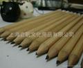 原木色铅笔 2