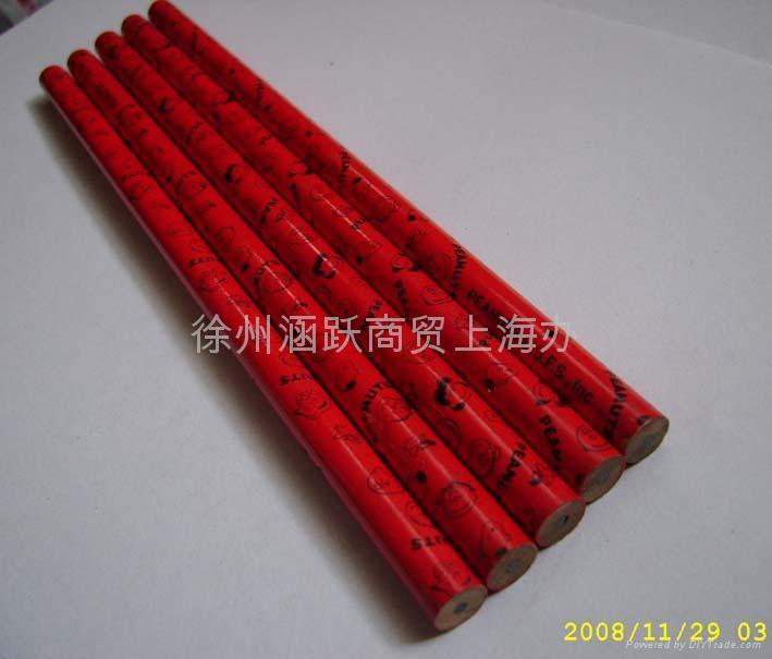 牛皮纸筒装彩色铅笔 2