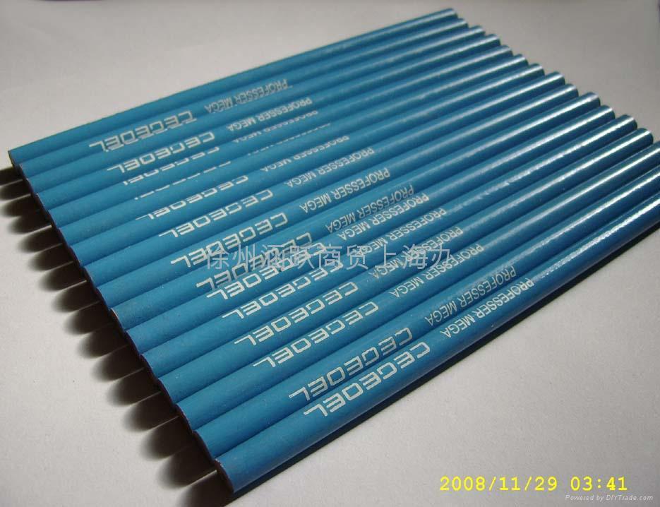 牛皮纸筒装彩色铅笔 4