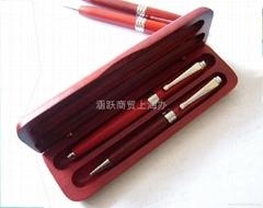 高档花梨木制笔