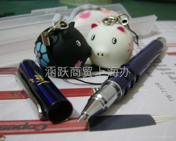 上海金属中性笔水笔 1