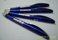 上海金属中性笔水笔 4