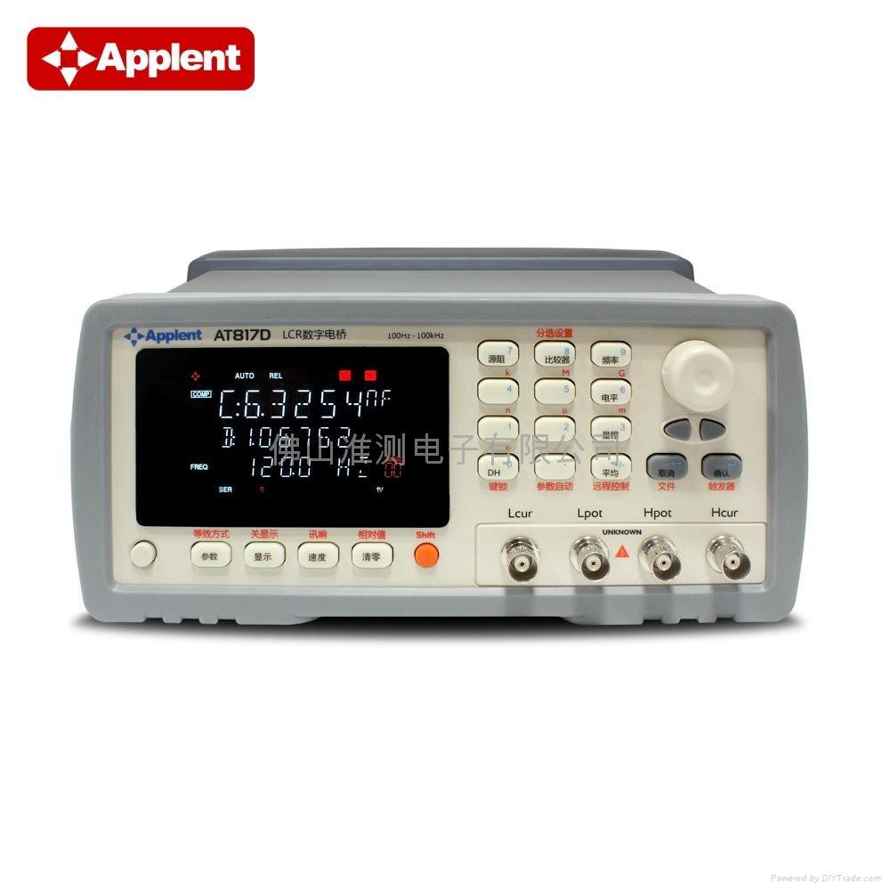 Applent/常州安柏 AT817D LCR电桥 LCR测试仪 LCR数字电桥 2