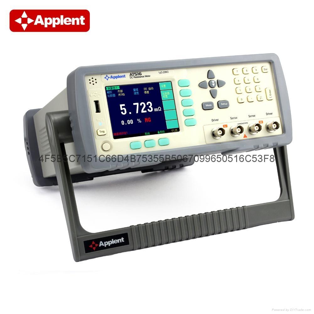 安柏/Applent AT516   电阻测试仪 3