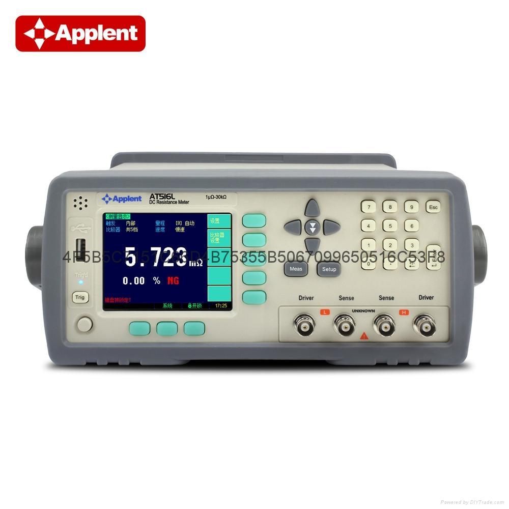 安柏/applent  AT516L  电阻测试仪 1