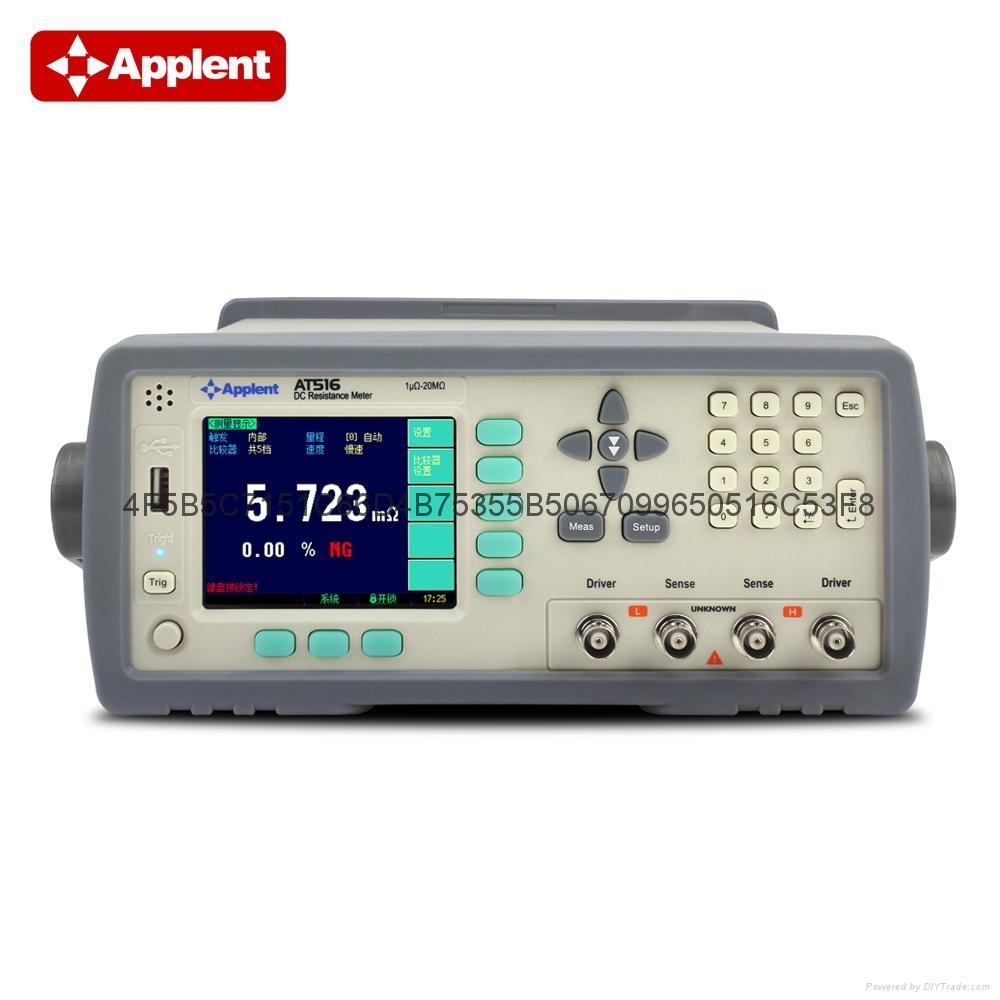 安柏/Applent AT516   电阻测试仪 4