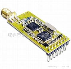 微功率无线数据传输模块APC200A-43