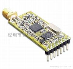 可自组网络功率50mW的无线网络节点模块APC230N-47