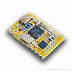 SX1212超低功耗无线数传模块超迷你新款APC240B