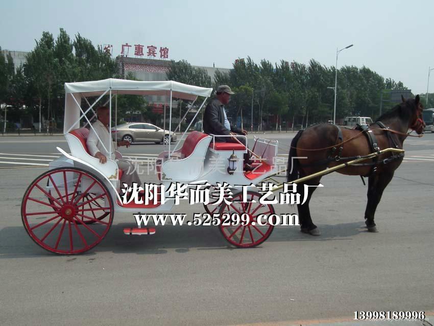 欧式马车图片