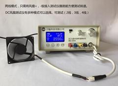 AC DC風扇轉速測試儀