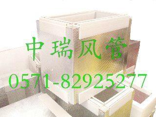 單面壓花鍍鋅板酚醛復合風管 1