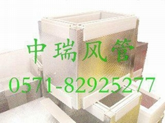 单面压花镀锌板酚醛复合风管