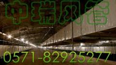 地鐵專用雙面彩鋼板復合風管