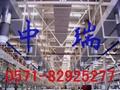廠房專用淨化雙面彩鋼板復合風管 3