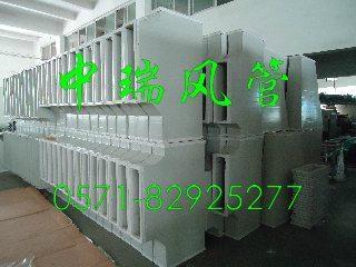 雙面彩鋼聚苯復合風管  1