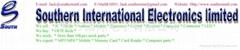 南方国际电子有限公司
