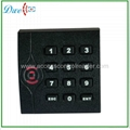 keypad access control reader 002F