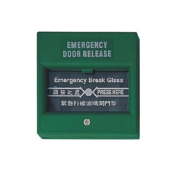 Double Pole Break Glass exit button 4