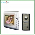 7inch color video door phone with take and store photo function