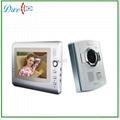 """7"""" TFT video intercom door phone for villa V7C-S"""