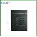 Single door standalone access controller with backlight keypad has external read