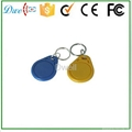 Access control RFID proximity key tag TK4100 or S50 key chain K001     13