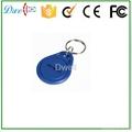 Access control RFID proximity key tag TK4100 or S50 key chain K001     4