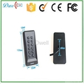 2014 latest design  keypad card access control system