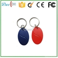 Special design passive  ABS keychain for access control system  2