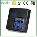 standalone access control with external