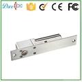 RFID Low Temperature door lock Fail safe