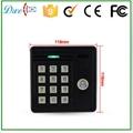 密码门铃按钮读头ID 智能卡门禁读卡器ID/IC