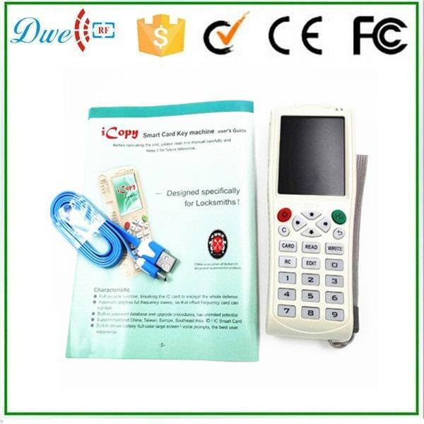 ID卡複製器 ID拷貝機 T5577讀寫器 3
