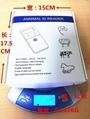 animal id reader rfid 134.2khz ear tag dog chip readers for animals