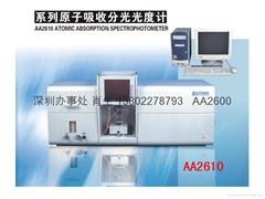 金屬元素含量分析檢測儀器