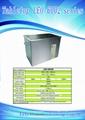 6002系列-玻璃器具专用超音波清洗机 3