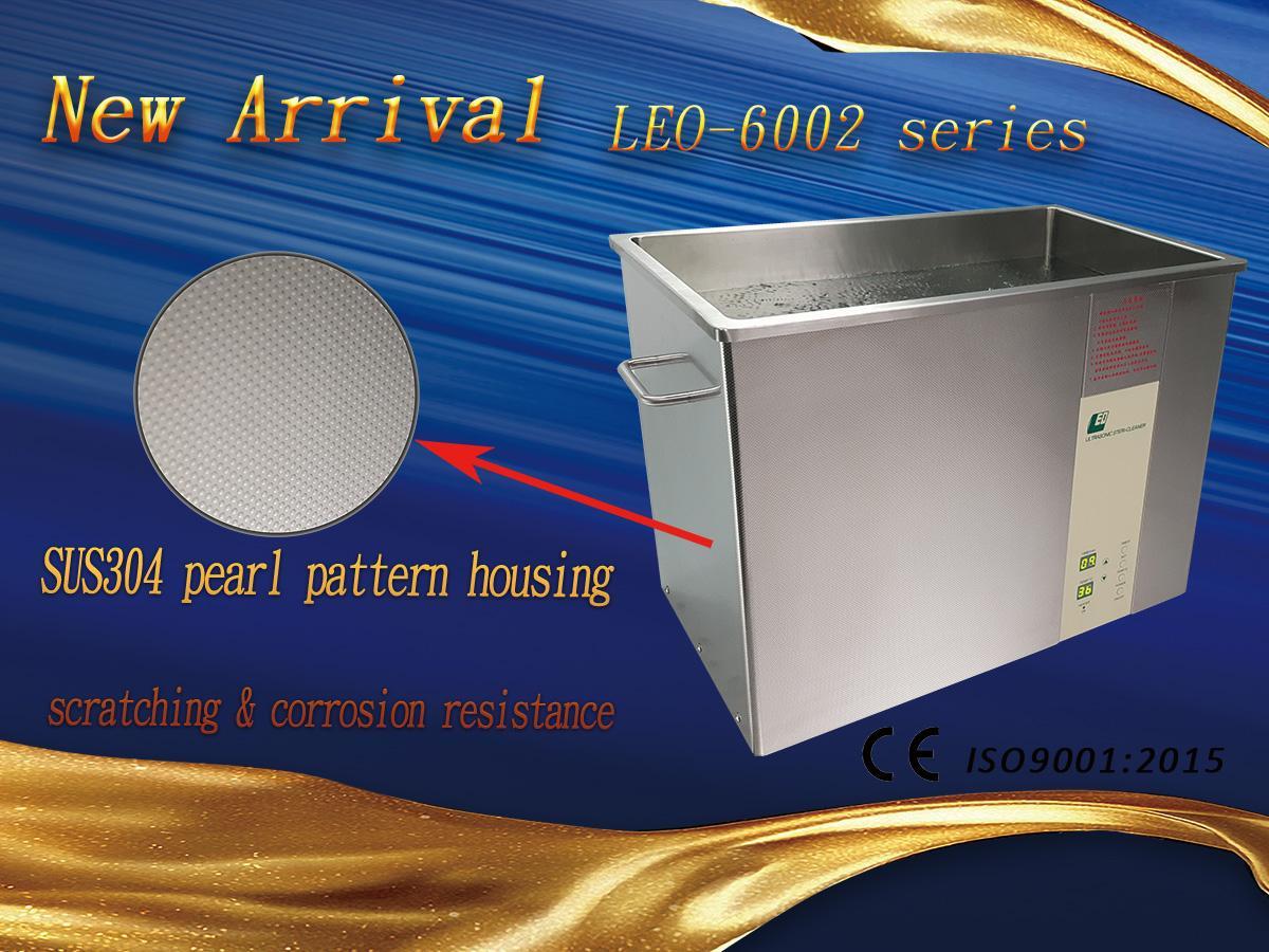 6002系列-玻璃器具专用超音波清洗机 4