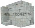 新津加氣混凝土砌塊批發零售
