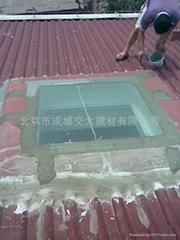 北京JS復合防水塗料